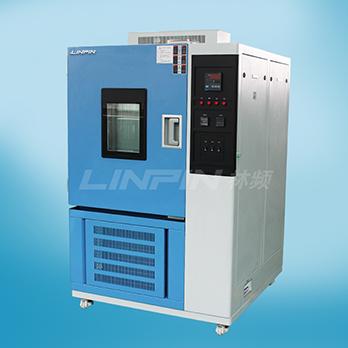 高低温试验箱的安全性保护装备